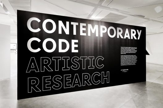 Contemporary Code Ausstellung in Hongkong