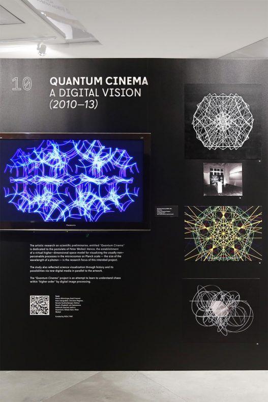 Quantum Cinema Contemporary Code Hongkong